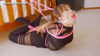The Foot of the Bed – Restricted Senses – Mina