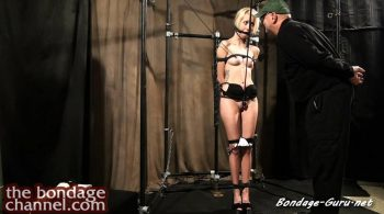 The Bondage Channel – Rene's Predicament